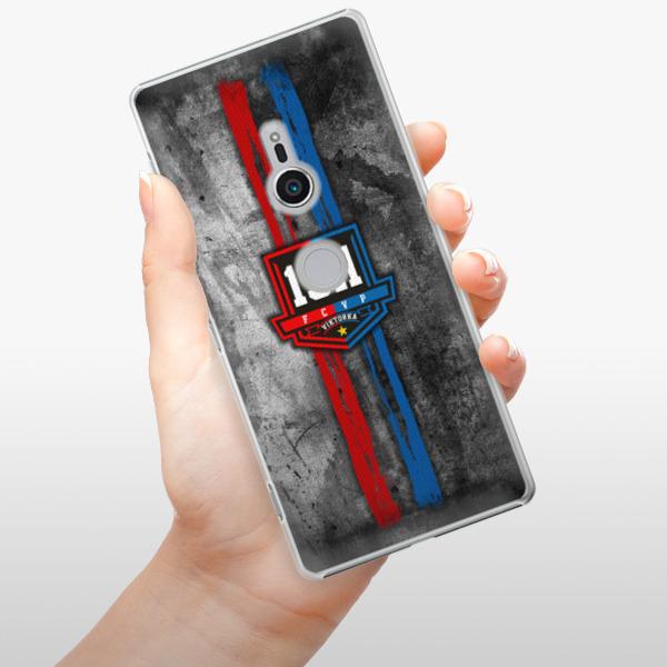 Plastové pouzdro iSaprio - FCVP - Erb na mobil Sony Xperia XZ2