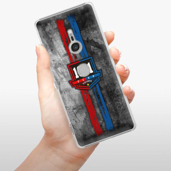 Plastové pouzdro iSaprio - FCVP - Erb na mobil Sony Xperia XZ3